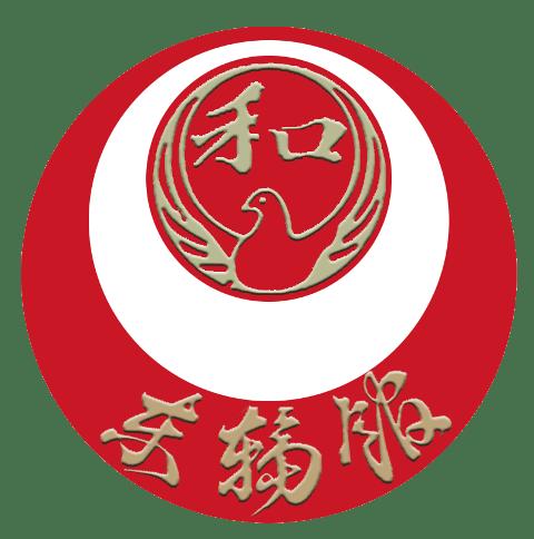 Toyakan 1, Toyakan International Karate Organisation Helensvale, Queensland